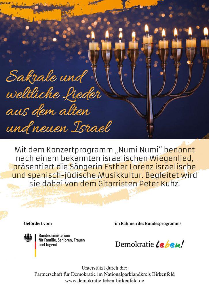 Text im Bild: Sakrale und weltliche Lieder aus dem alten und neuen Israel
